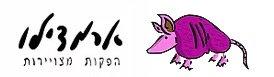 ארמדילו הפקות מצויירות | סטודיו לאנימציה לוגו